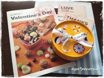 ESTAバレンタインフェア カタログ&カード