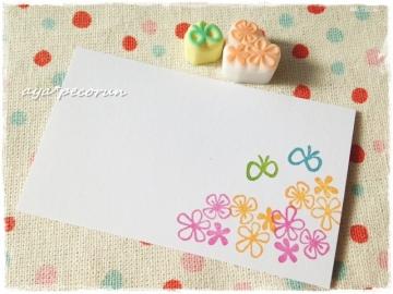 お花&蝶々 印影&使用例