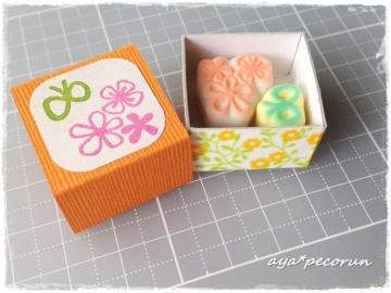お花&蝶々 専用ケース