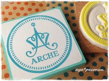 ARCHEさんのロゴはんこ 大 印影