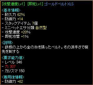 異次元1-2