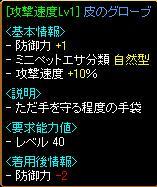 異次元4-2