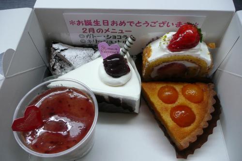 2月のケーキ①