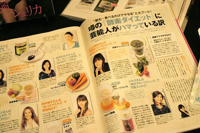 11-10-20-kirei-0015.jpg