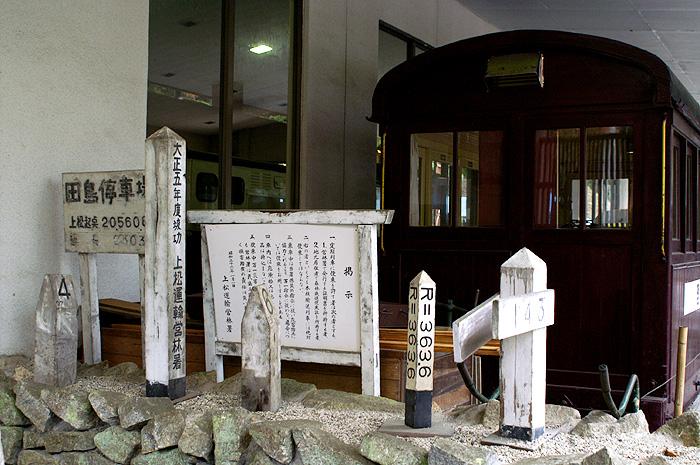 11-10-27-kiso-12.jpg