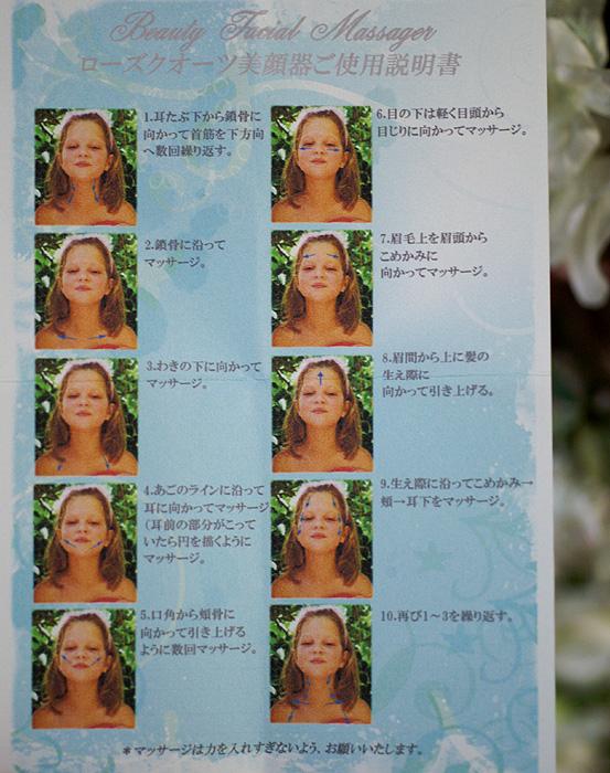 11-10-4-malulani-hawaii-010.jpg