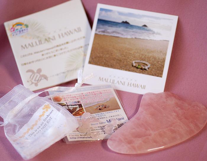 11-10-4-malulani-hawaii-011.jpg