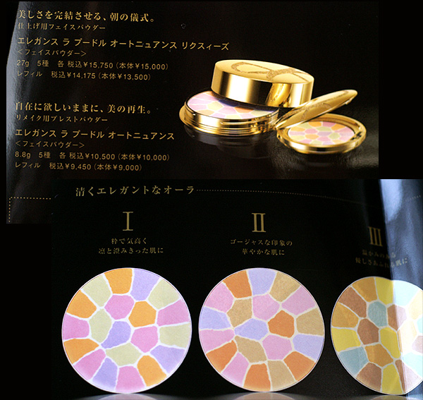 11-9-25-elegance-013.jpg