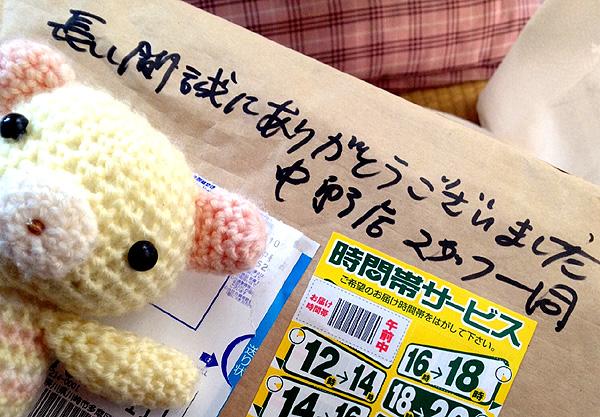13-2-26-t-014.jpg