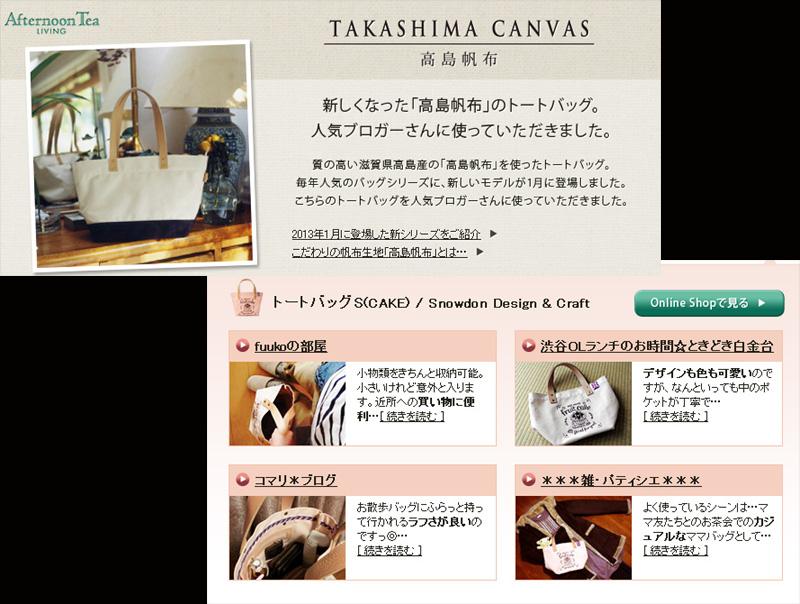 13-2-26-tea-01.jpg