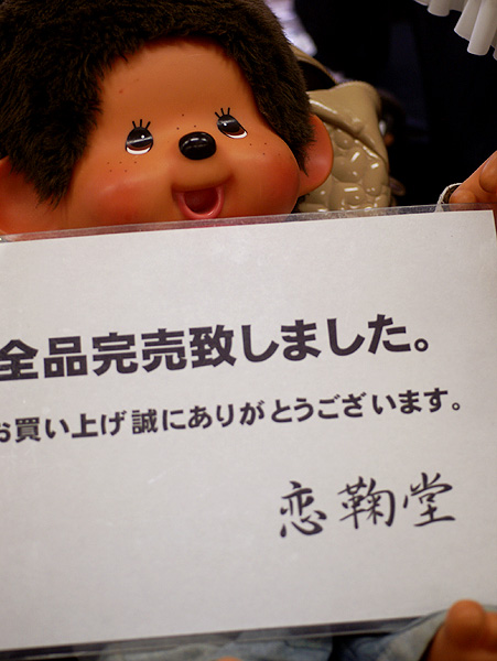 13-3-10-idoll37-011.jpg