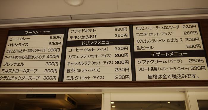 13-3-11-ueno-022.jpg