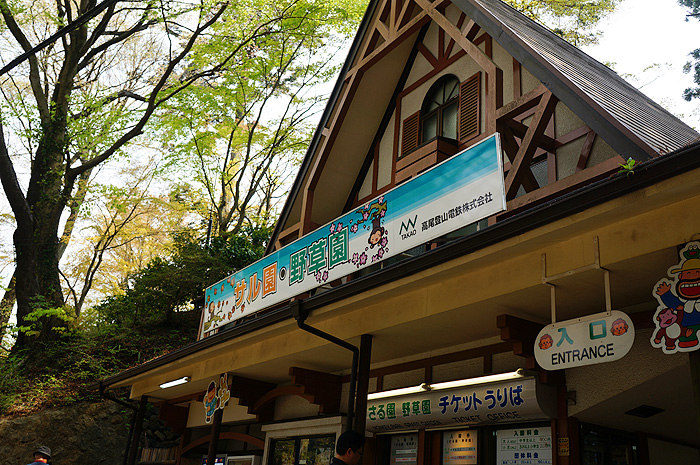 13-4-17-takao-02.jpg