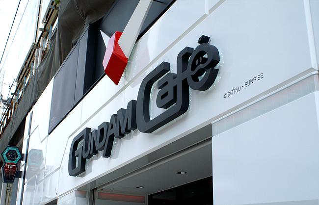 13-5-1-gcafe-02.jpg