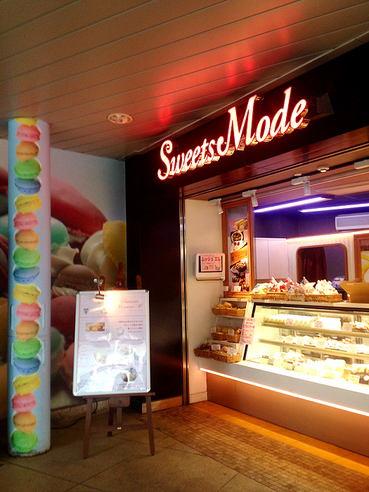 13-5-14-sweets-01.jpg