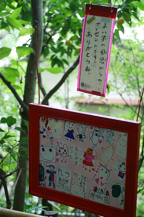 13-6-10-taka-022.jpg
