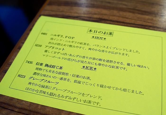 13-6-16-lupi-06.jpg