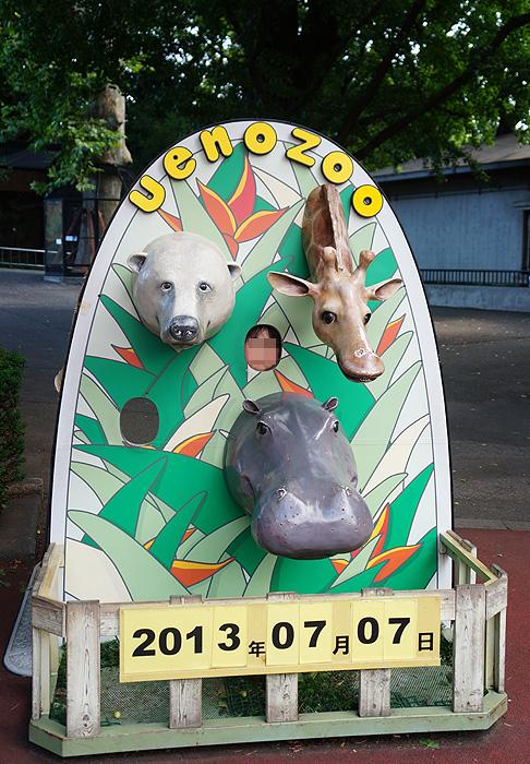 13-7-7-ueno-14.jpg