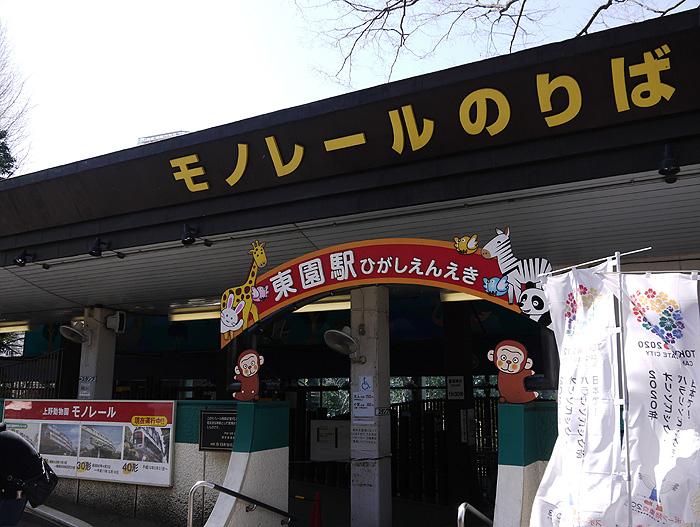 _013-3-14-ueno-02.jpg