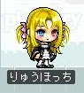 Maple111015_154342.jpg