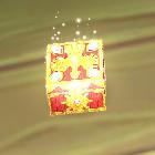 宝箱レア2