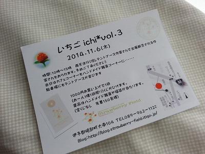 20141002_101244.jpg