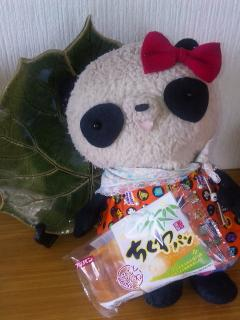 ちくわパン2011