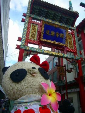 横浜中華街の天長門