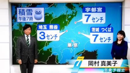 岡村真美子 ニュース7_20140204221019
