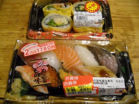 セール品 半額 握り寿司_20140216075946