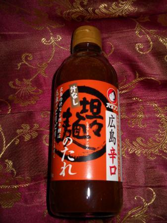 汁なし坦々麺 たれ_20140218223725