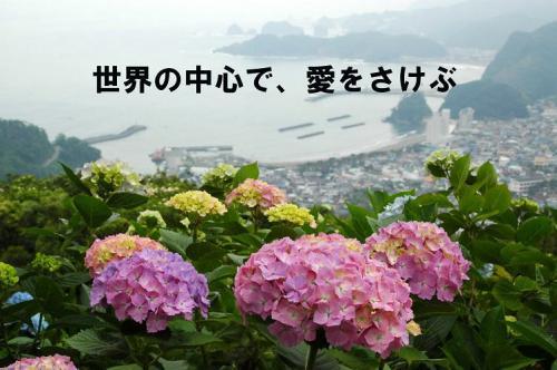 Dsc_3384ushibarayama2-s1_convert_20110914205101.jpg