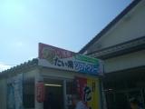 CIMG2946.jpg