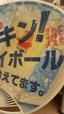 ばんたろうのブログ-110809_234706.jpg