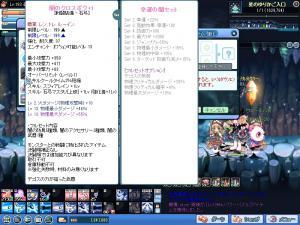 SPSCF0140.jpg