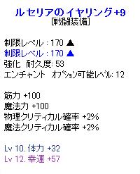 SPSCF0617.png