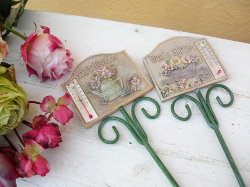 ガーデンスティック ブログ1