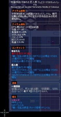 mabinogi_2014_10_02_006.jpg