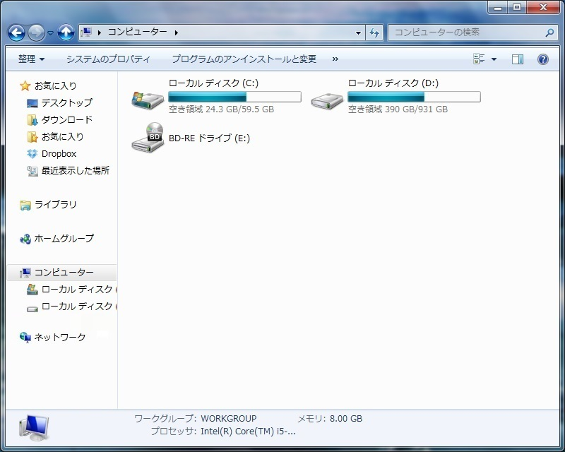 130109hdd-ax.jpg