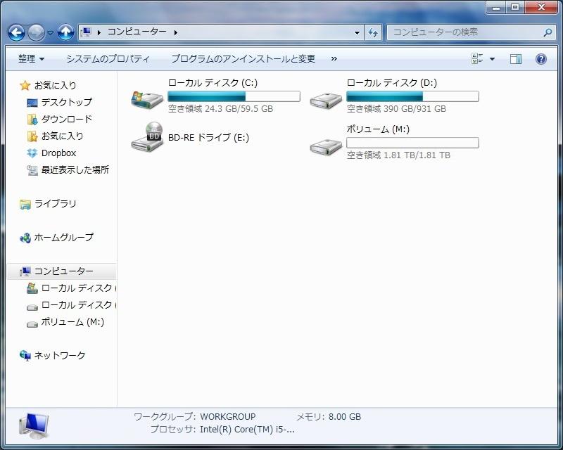 130109hdd-bx.jpg