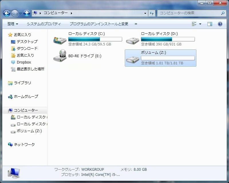 130109hdd-dx.jpg