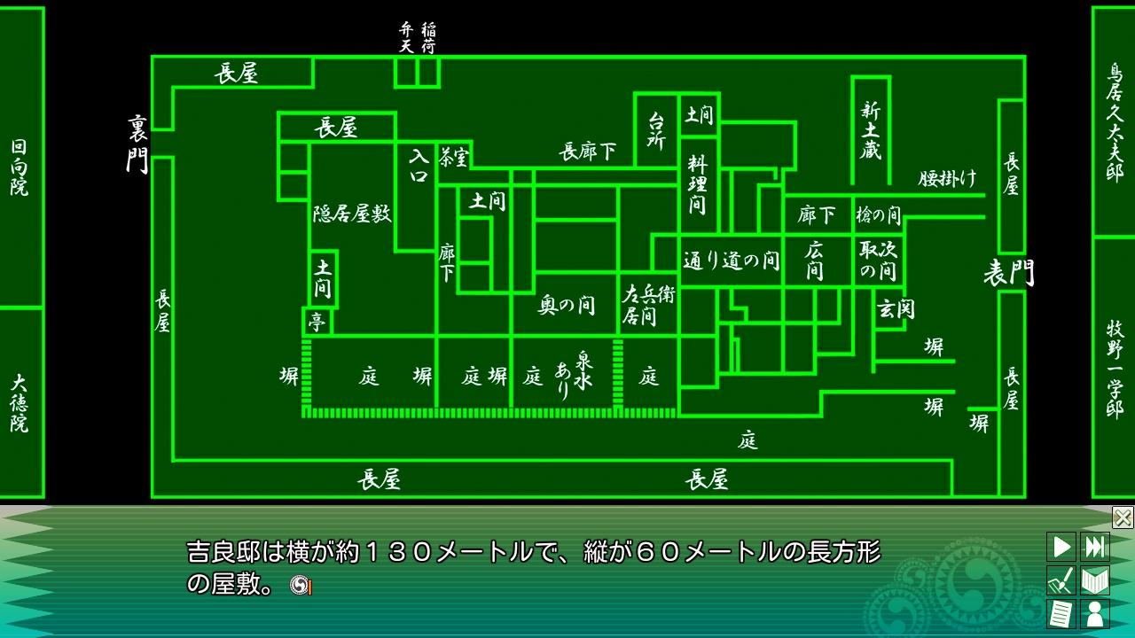 chisingura461-kiratei.jpg