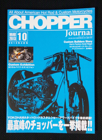 chopperj10