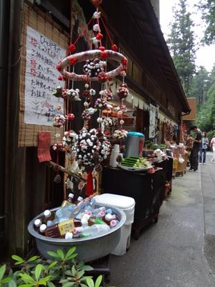 榛名神社売店