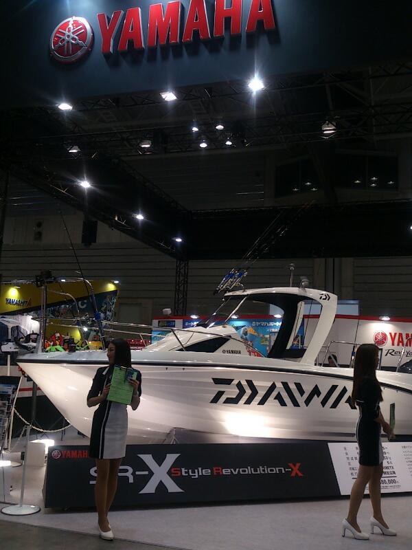 SR-X1