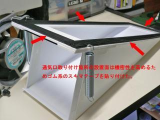 10_FAN-DUCT_PRC8.jpg