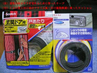 11_FAN-DUCT_PRC9.jpg