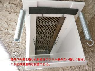 12_FAN-DUCT_SET1.jpg