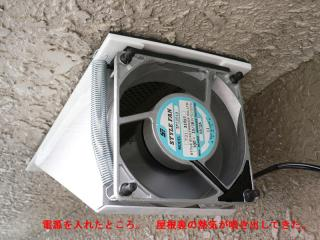 15_FAN-DUCT_SET4.jpg