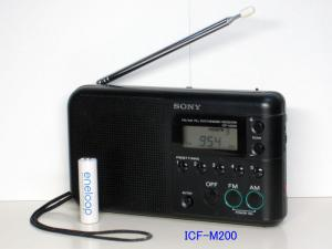 ICF-M200_2544s.jpg